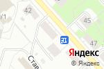 Схема проезда до компании Хмель и Солод в Перми