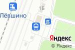 Схема проезда до компании Лёвшино в Перми