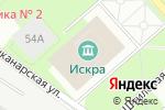 Схема проезда до компании Импульс в Перми