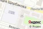 Схема проезда до компании Орджоникидзевское районное общество охотников и рыболовов в Перми