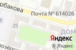 Схема проезда до компании Бутичёк для деточек в Перми