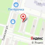 Библиотека №6 им. Т.Г. Шевченко