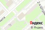 Схема проезда до компании Карина в Перми