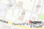 Схема проезда до компании Пермское городское Управление гражданской защиты в Перми