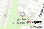 Схема проезда до компании Отдел судебных приставов в Перми