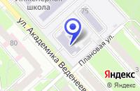 Схема проезда до компании ДЮСШ ТЕМП в Перми