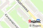 Схема проезда до компании Ближе к телу в Перми