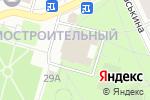 Схема проезда до компании Канцеляр в Перми