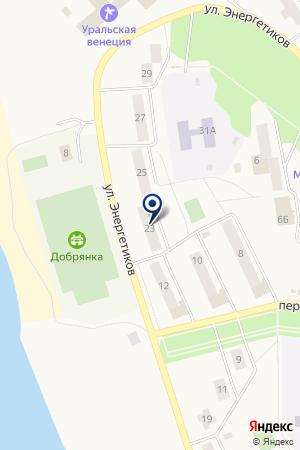 АГЕНТСТВО НЕДВИЖИМОСТИ ЯРОСЛАВЦЕВ В.Я. на карте Добрянки