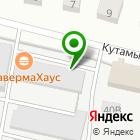 Местоположение компании РИО