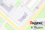 Схема проезда до компании Детский сад №49 в Перми