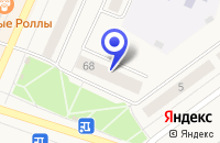Схема проезда до компании ОА РЭКС-ОХРАНА в Добрянке