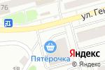 Схема проезда до компании А Плюс в Перми