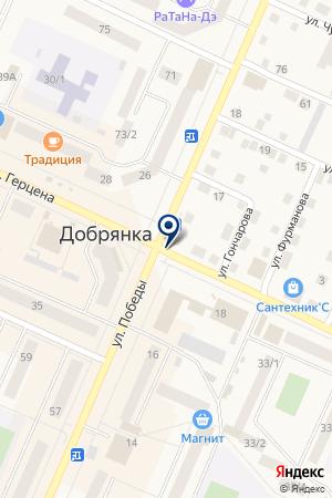 СТРАХОВАЯ КОМПАНИЯ РОССИЯ на карте Добрянки