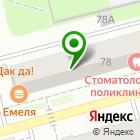 Местоположение компании Молочная кухня, Поликлиника №1