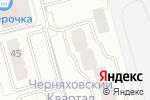 Схема проезда до компании Черняховский квартал в Перми