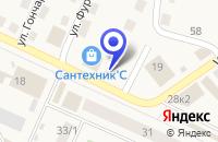 Схема проезда до компании ТСЖ МИГ в Добрянке