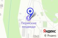 Схема проезда до компании КИЗЕЛОВСКИЙ ЛЕСХОЗ в Кизле