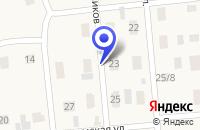 Схема проезда до компании БУРОВАЯ КОМПАНИЯ ЕВРАЗИЯ-ПЕРМЬ в Добрянке
