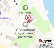 Дума Добрянского городского поселения