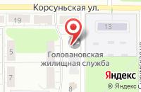 Схема проезда до компании Торговый Дом «Уралбумага» в Перми