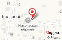 Схема проезда до компании Церковь Святителя Николая Чудотворца в Мулянке