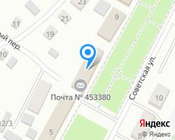 Схема местоположения почтового отделения 453380