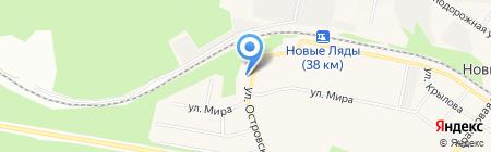 УралПрофОценка на карте Перми
