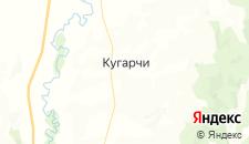 Отели города Кугарчи на карте