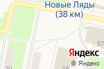 Схема проезда до компании Первый в Перми