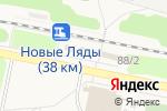 Схема проезда до компании Сеть магазинов цветов и товаров для сада в Перми