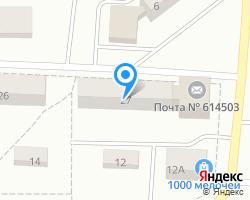 Схема местоположения почтового отделения 614503
