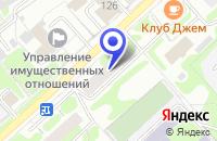 Схема проезда до компании КОМПЬЮТЕРНЫЙ МАГАЗИН СИСТЕМА-СЕРВИС в Соликамске