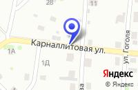 Схема проезда до компании МАГАЗИН СПОРТИВНЫХ ТОВАРОВ СПОРТ ПЛЮС в Соликамске