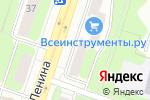Схема проезда до компании ФОРСАЖ в Березниках