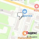 Магазин салютов Березники- расположение пункта самовывоза