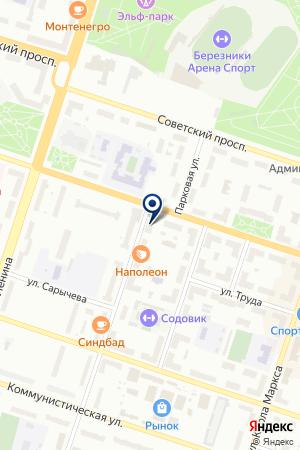 СТРОИТЕЛЬНАЯ ФИРМА ОРИОН на карте Березников