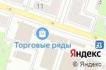 Схема проезда до компании Купипол.рф в Березниках