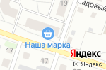 Схема проезда до компании Закусочная в Березниках