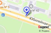 Схема проезда до компании ПРОФЕССИОНАЛЬНЫЙ ЛИЦЕЙ № 42 в Березниках