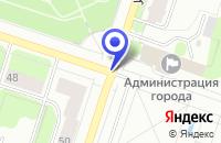 Схема проезда до компании ХИМЧИСТКА ЕВРОЛЮКС в Березниках