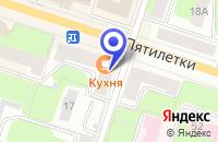 Схема проезда до компании ПЕНСИОННЫЙ ФОНД УРАЛ-ФД в Березниках
