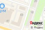Схема проезда до компании Обувь для непосед в Березниках