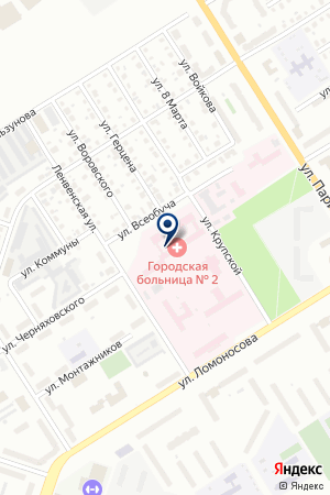 СЕРВИСНЫЙ ЦЕНТР АНТАРЕС на карте Березников