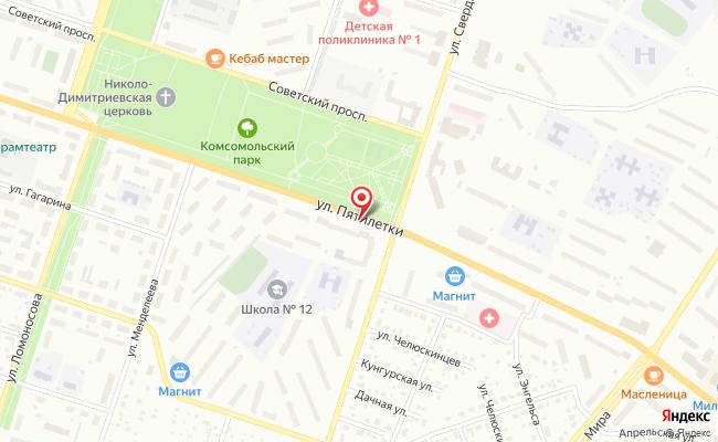 Карта расположения пункта доставки Халва в городе Березники
