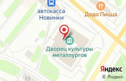 Фитнес-центр «Оптимист» в Березниках по адресу ул. Юбилейная, д.88, ДК «Металлург»: цены, отзывы, услуги, расписание работы