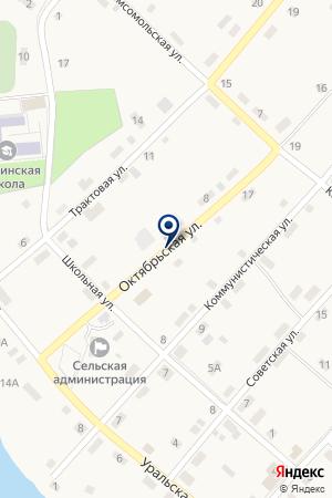 ЛЫСЬВЕНСКИЙ ТУЭС ПЕРМСКИЙ ФИЛИАЛ ЭЛЕКТРОСВЯЗИ УРАЛСВЯЗЬИНФОРМ на карте Кунгура
