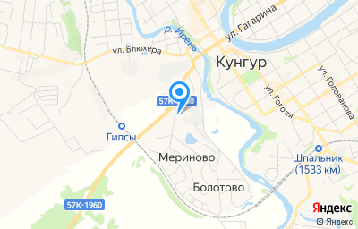 Местоположение на карте пункта техосмотра по адресу Пермский край, Кунгурский р-н, д Мериново, ул Ленская, д 9