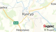 Гостиницы города Кунгур на карте