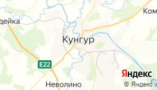 Отели города Кунгур на карте